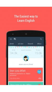 Hello English: Learn English Screenshot - 7